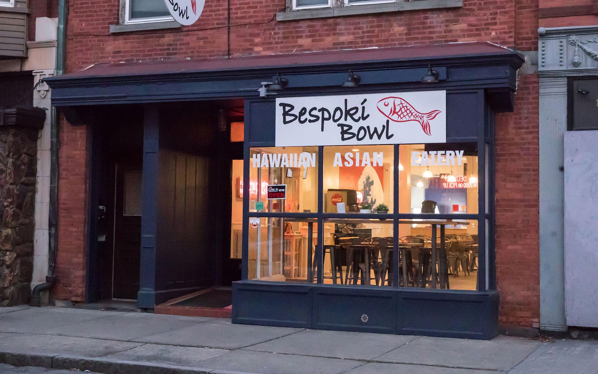 Bespoki Bowl Store